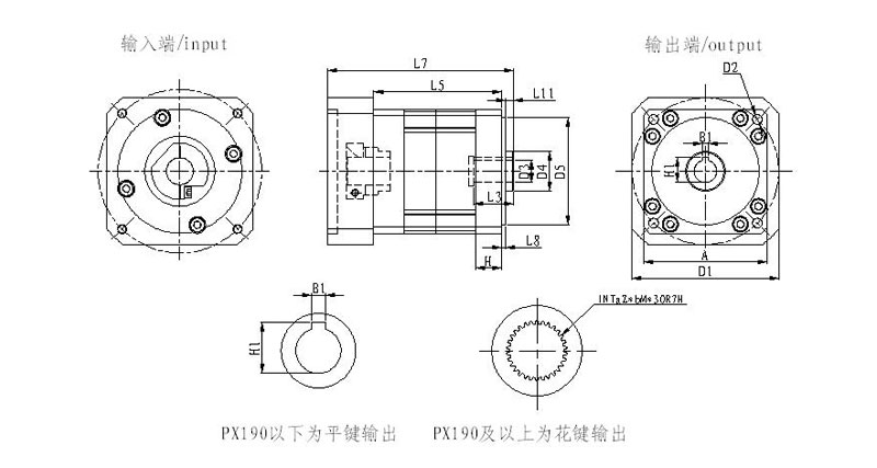 Planetary Gearbox Planet Gear Speed Reducers Planetary Gearboxes 12a2