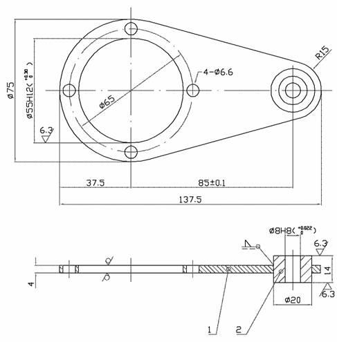Torque Arm NMRV030