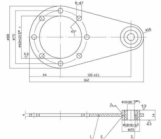 Torque Arm NMRV040