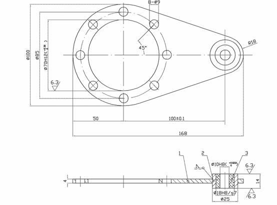 Torque Arm NMRV050