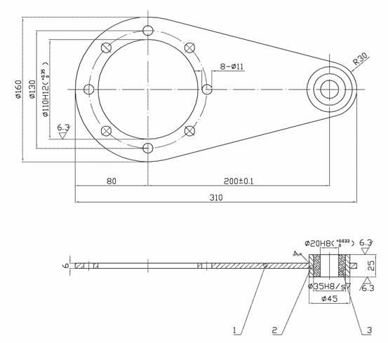 Torque Arm NMRV090