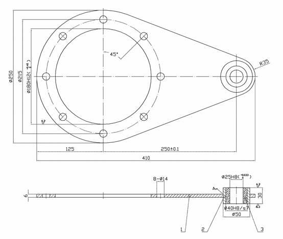 Torque Arm NMRV130